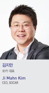https://sites.google.com/a/chosunbiz.com/smartcloudshow2012/conference/yeonsasogae/ji-manh-kim