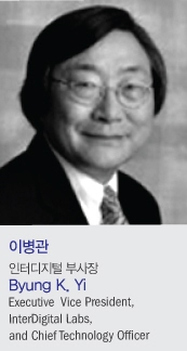 https://sites.google.com/a/chosunbiz.com/smartcloudshow2012/conference/yeonsasogae/byung-yi