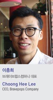 https://sites.google.com/a/chosunbiz.com/smartcloudshow2012/conference/yeonsasogae/choong-hee-lee