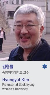 https://sites.google.com/a/chosunbiz.com/smartcloudshow2012/conference/yeonsasogae/hyungyul-kim