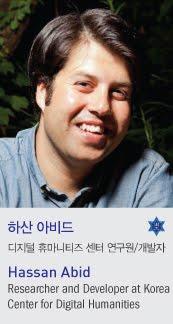 https://sites.google.com/a/chosunbiz.com/smartcloudshow2012/conference/yeonsasogae/hassan-abid