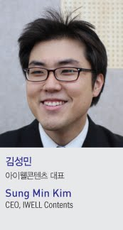 https://sites.google.com/a/chosunbiz.com/smartcloudshow2012/conference/yeonsasogae/sung-min-kim