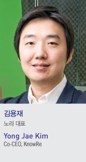 https://sites.google.com/a/chosunbiz.com/smartcloudshow2012/conference/yeonsasogae/yong-jae-kim