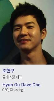 https://sites.google.com/a/chosunbiz.com/smartcloudshow2012/conference/yeonsasogae/hyun-goo-cho