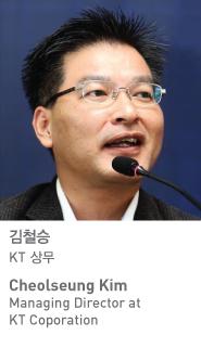CheolseungKim