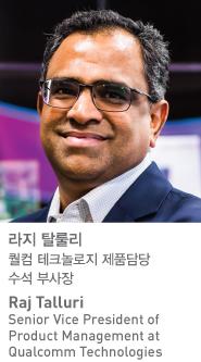 https://sites.google.com/a/chosunbiz.com/smartcloudshow2012/rajtalluri