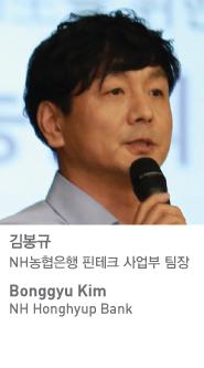 https://sites.google.com/a/chosunbiz.com/smartcloudshow2012/gang-yeonja-speakers/bonggyukim