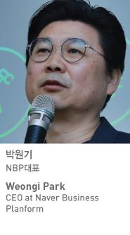 https://sites.google.com/a/chosunbiz.com/smartcloudshow2012/gang-yeonja-speakers/bag-wongi
