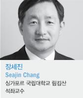 https://sites.google.com/a/chosunbiz.com/wibi/seajinchang