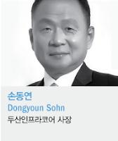 https://sites.google.com/a/chosunbiz.com/wibi/dongyoun