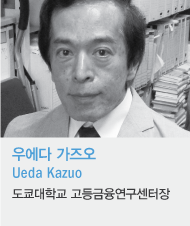 https://sites.google.com/a/chosunbiz.com/wibi/kazuo