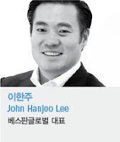 https://sites.google.com/a/chosunbiz.com/wibi/speaker/hanjulee