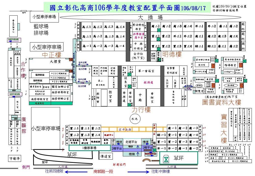 106教室位置圖