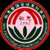 敏惠醫護管理專科學校