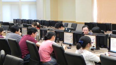 勤益科技大學