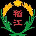 稻江科技暨管理學院