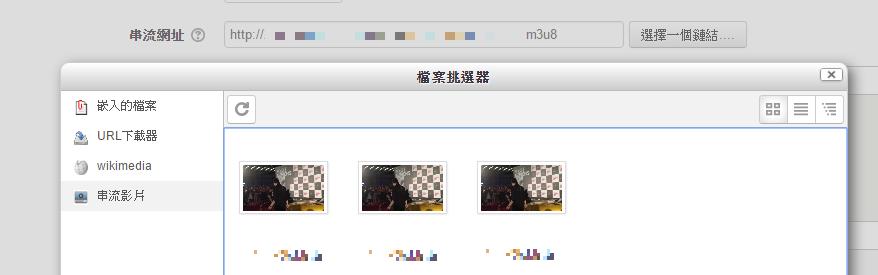 從檔案挑選器,選擇影片