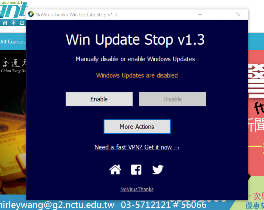 Window10 Stop Update