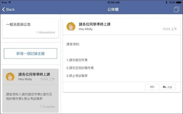 Apps 公告 Forum
