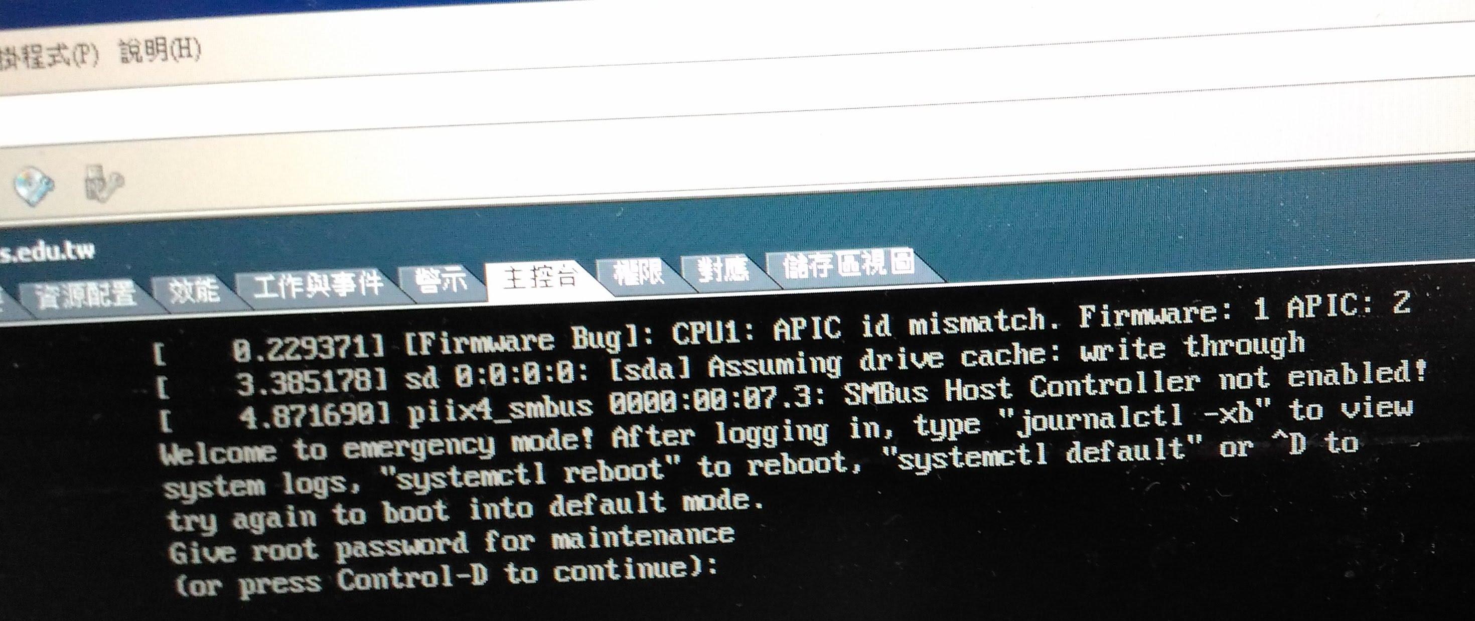 MySQL 掛上硬碟後無法正常開機
