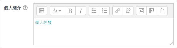 文字 檔案 連結