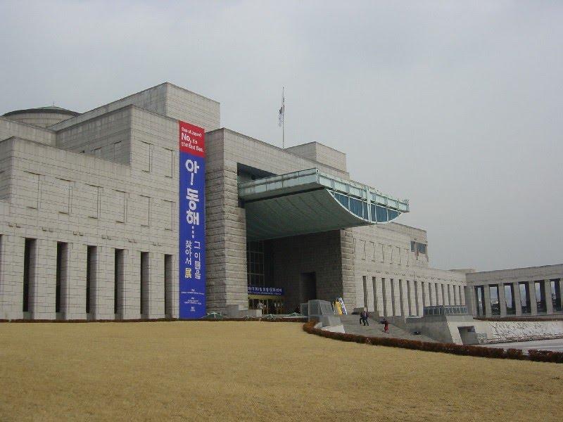 Informasi wisata di Korea Selatan