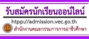http://1.179.137.23/vec_web/login.htm?mode=adm