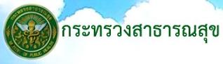 www.moph.go.th