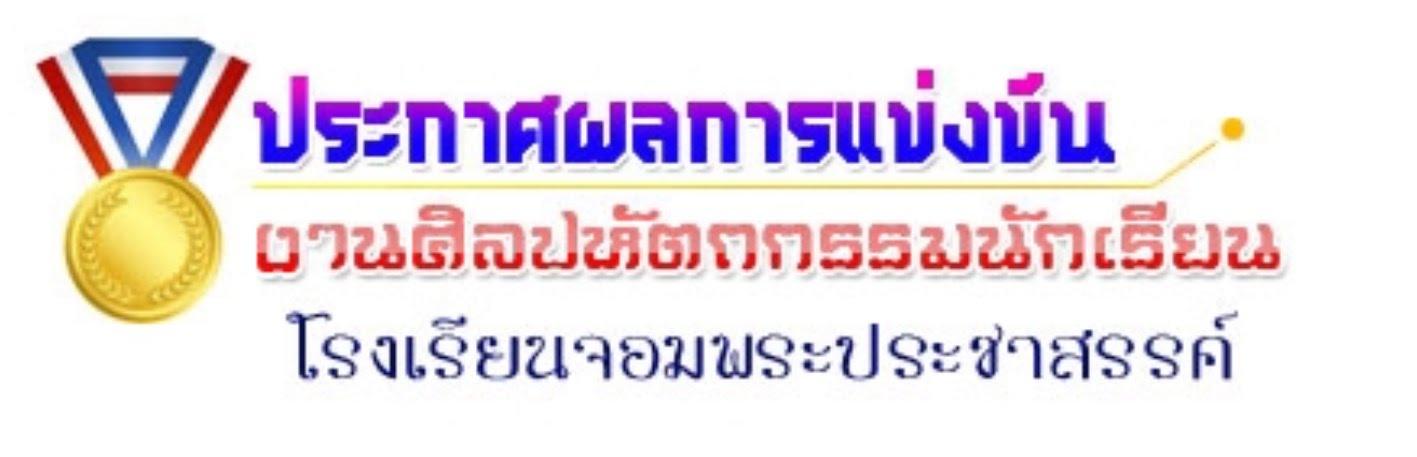 http://www.esan66.sillapa.net/sm-srn1/