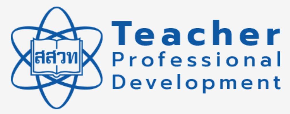 https://teacherpd.ipst.ac.th/