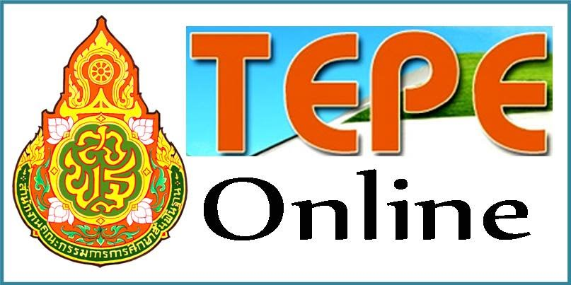 http://www.tepeonline.org/choose.php