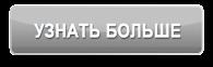 Видеонаблюдение в Калининграде