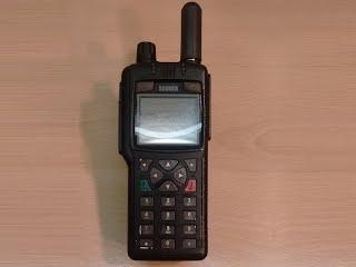 https://sites.google.com/a/digitalradiohacker.co.uk/digital-radio-hacker/digital-radio/tetra/tetra-terminals/sepura/stp8040