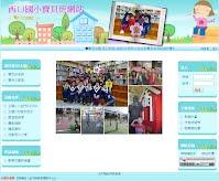 http://www.youweb.km.edu.tw/hkes105002