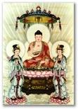 Mahastamaprapta Bodhisattva - Amitabha Buddha - Gwan Shr Yin Bodhisattva photos