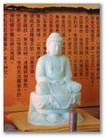 small Buddhaya Images