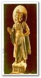 Shakyamuni Buddha picture