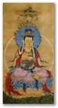 The Mahastamaprapta Bodhisattva Image