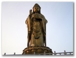Gwan Shr Yin Bodhisattva Images