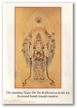 Gwan Shr Yin Bodhisattva picture
