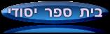 https://sites.google.com/a/druzenet.tzafonet.org.il/druzehebrew/home/ysodi