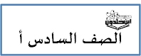 https://sites.google.com/a/edu-haifa.org.il/ibnhaldun/sades1_ibinkhaldon