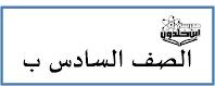 https://sites.google.com/a/edu-haifa.org.il/ibnhaldun/sades2_ibinkhaldon