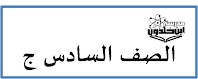 https://sites.google.com/a/edu-haifa.org.il/ibnhaldun/sades3_ibinkhaldon