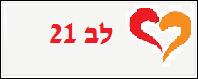 lev21