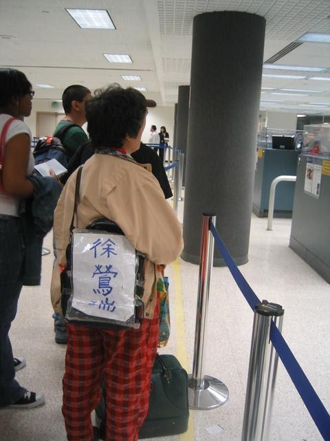 [轉載]一張小抄‧一個勇敢的台灣阿嬤