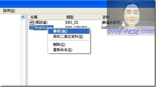 usb-08