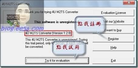 將 M2TS 檔轉成 AVI/WMV/…