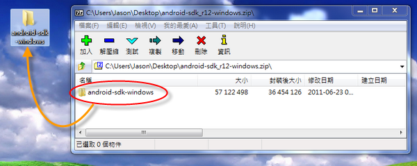 執行 Android SDK 截圖工具時出現 Failed to parse the output of 'adb version' 錯誤