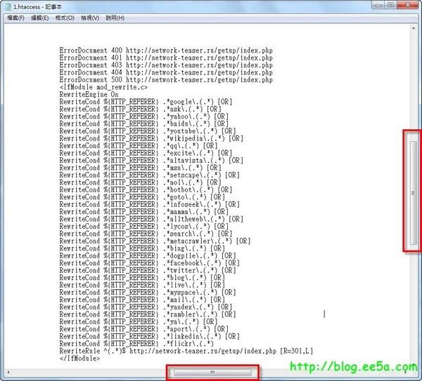 20111109_Hack_01